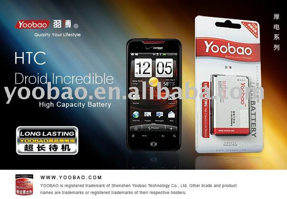 YOOBAO Extended Battery For HTC Droid Incredible with back door 3000mah