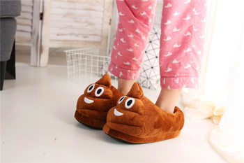 Hot Selling Factory Price House Fluffy Cute Emotion Poop Slippers - Buy  Smile Plush Slippers,Poop Shape Plush Slippers,Low Price Slippers Product  on