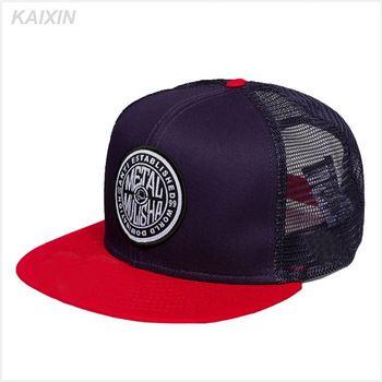 8c36ed66112 Custom Mesh Trucker Caps Hats Brimless Baseball Cap Wholesale Baseball Cap  Hats