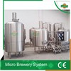 fermenting equipment processing Glass bottle beer making machine/equipment