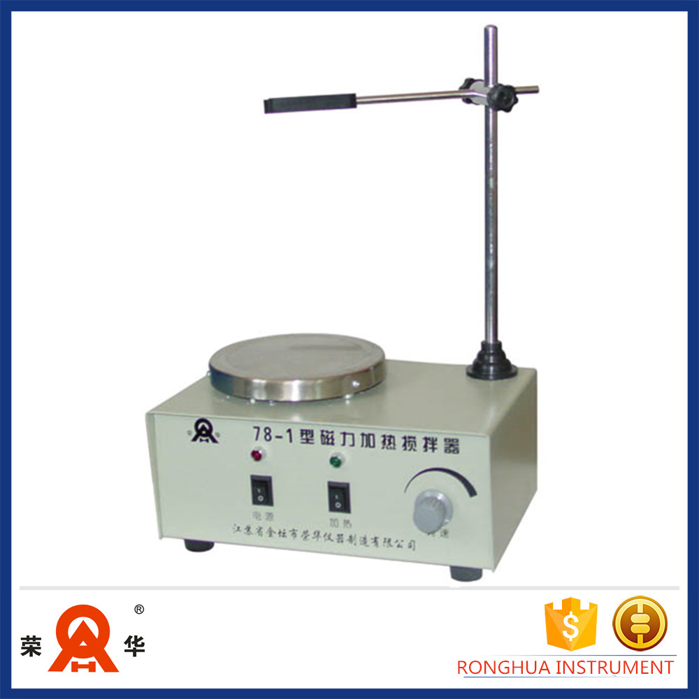 2016 cheap magnetic stirrer