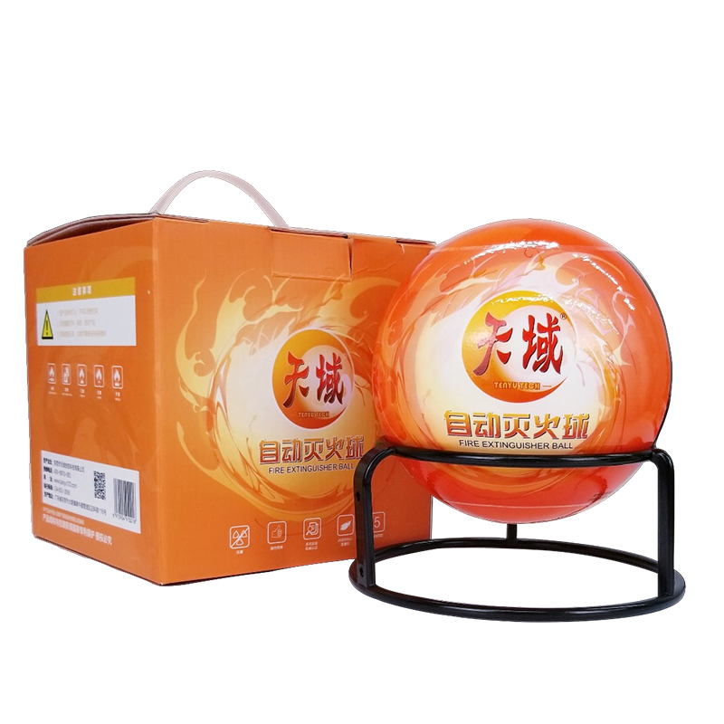 factory price quick response 0.5kg abc dry powder fire extinguisher ball for home/car/office