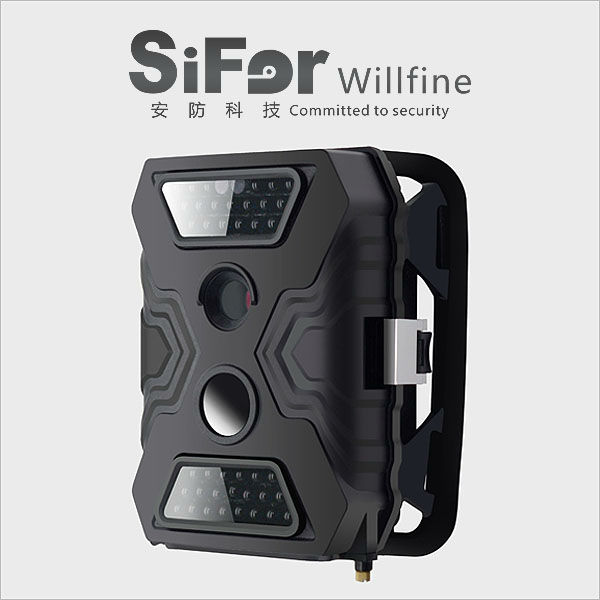 Battery Operated Security Camera >> Wifi Outdoor Home Security Camera Battery Operated Support Mms Alarm
