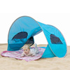 Baby Pool Pop-Up Beach Tent with Bonus Beach Ball Sun Shelter with UV Protection Canopy Portable Lightweight and Convenient