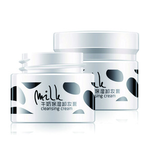 Skin Care Products Wholesale Revitalizing Moisturizing Deep Cleansing Cream For Face