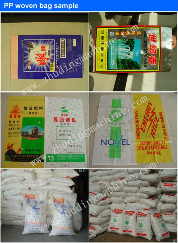 sample bags.jpg