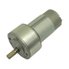 /product-detail/12v-4500rpm-555-12v-dc-motor-with-gear-reduction-gearbox-60197558293.html