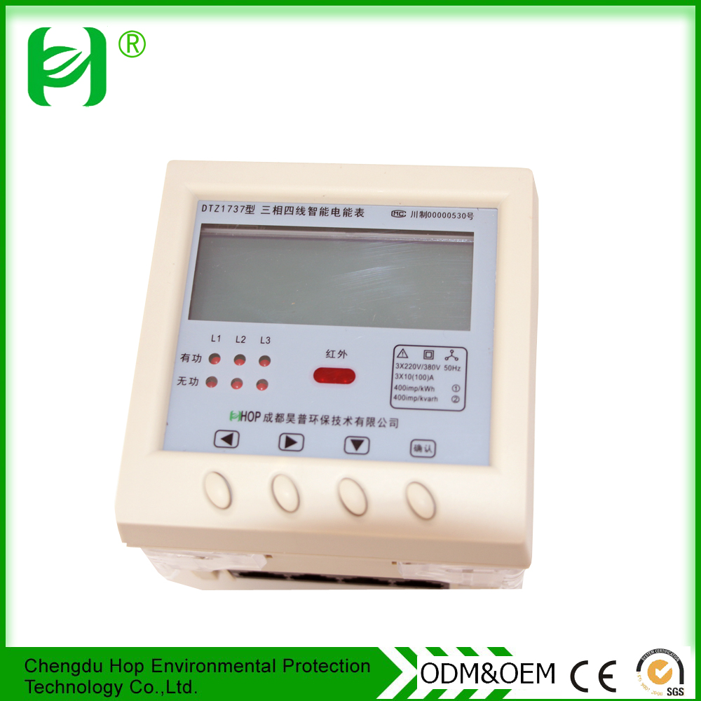 Economic and Efficient single phase watt meter digital printed