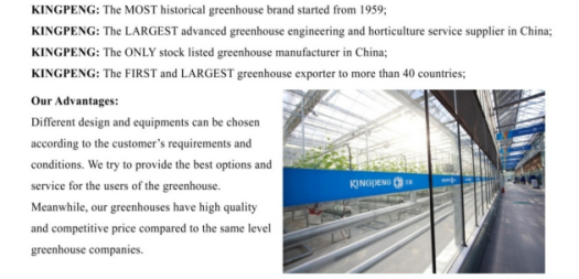 Multi Span Glass Greenhouse For Tomato Production