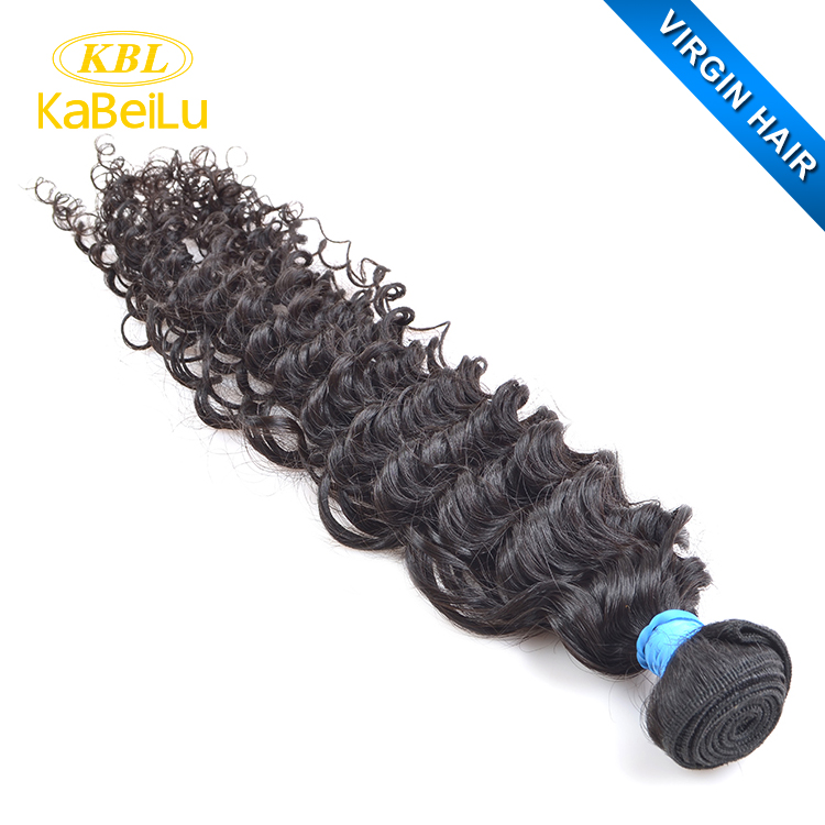 Human Hair Extension 80 Cm Wholesale Extension Suppliers Alibaba
