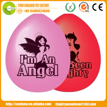 12 Inch Angel Printing Happy Birthday Mixed Color Latex Balloon For Party Decoration
