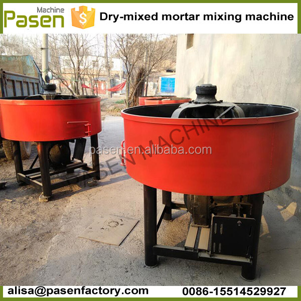 Small Dry Concrete mixing machine / Cement mortar mixer