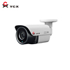 5MP Motorized IMX335 Sensor 3X 2.8-8MM Night Vision Network Technology POE Hikvision IP cameras CCTV Security IP Camera