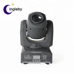 new product ideas 2018 Dongguan beauty dj equipment party led stage lights moving head light