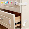 10pcs lot Cabinet Door Drawers Refrigerator Toilet Safety Plastic Lock For Child Kid baby safety best deal 1pack
