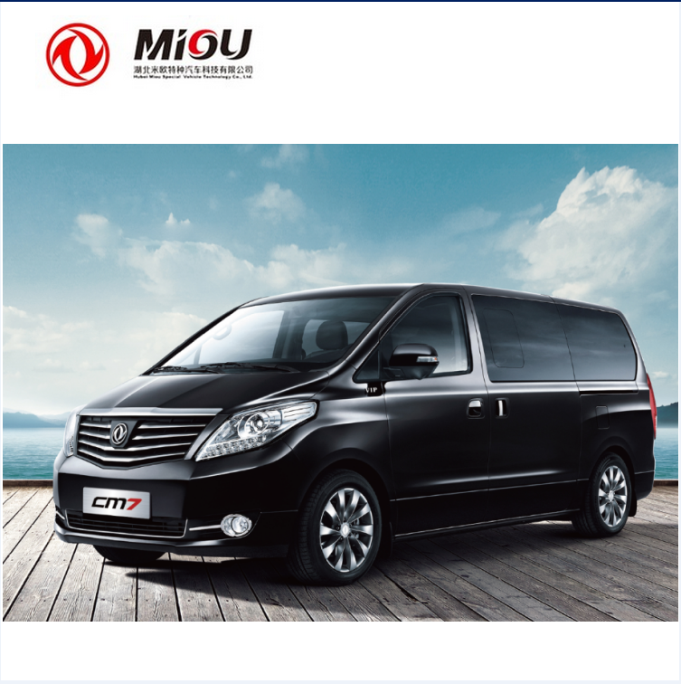 New Chinese Mini Van 7 Seats Cars Made In China With Price