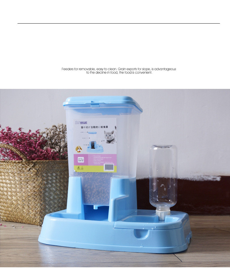 Shop Automatic Pet Feeder 4.0 L Volume Dog Food Water Dispensero 6.6IB Feeder and 400ML Water Bowl