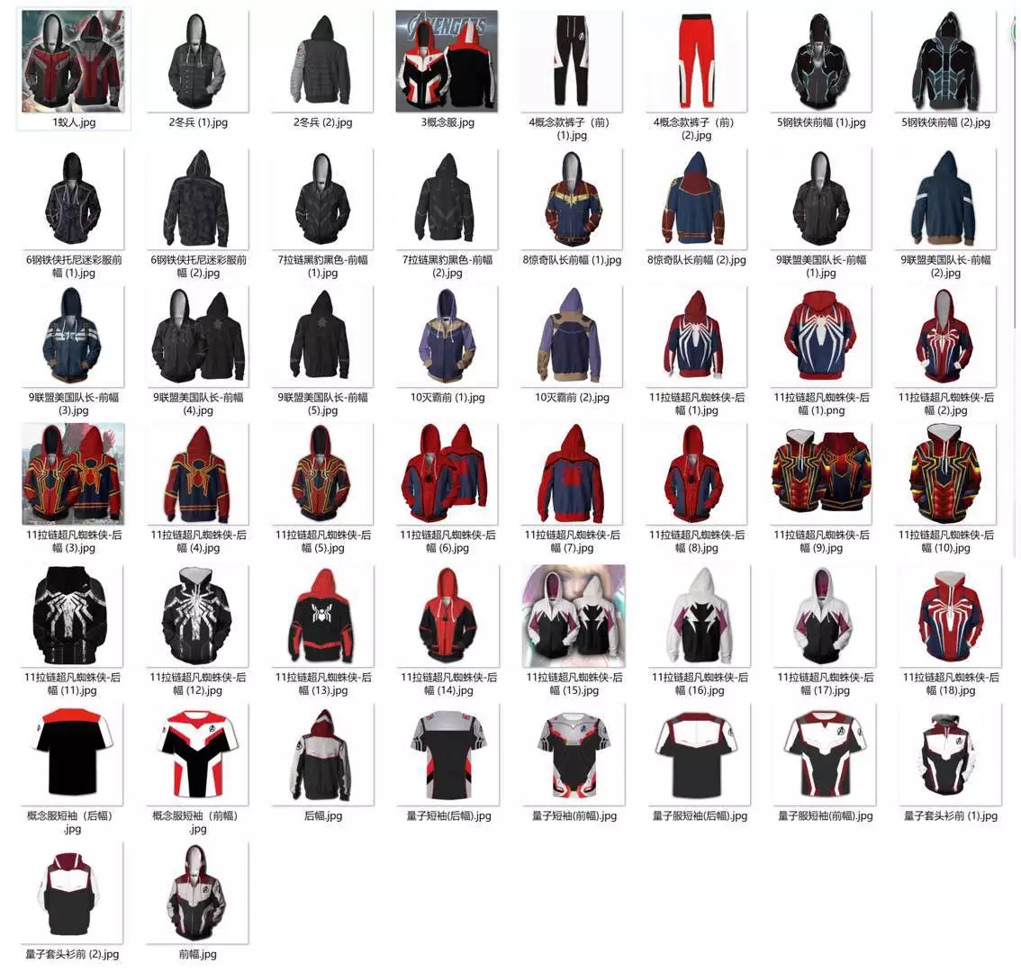 Silica Gel Spider Logo Unisex Lycra Spandex Zentai 2019 New far from Home New Traje Spiderman Cosplay Costumes Adult/Kids