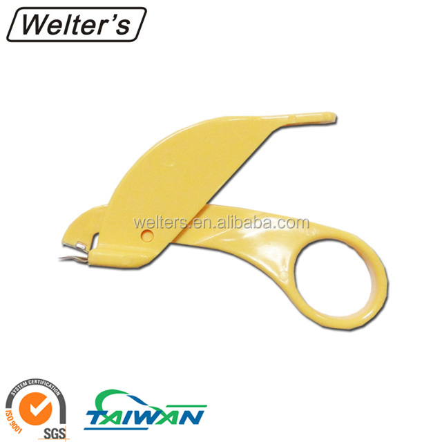 promotional office gift supply staple remover