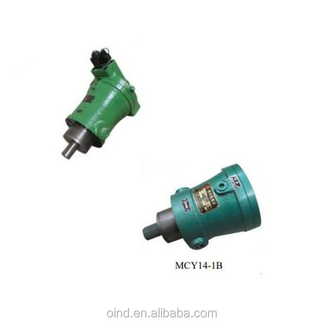 MCY,YCY,SCY series axial piston pump / CY14-1B hydraulic pump