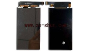 For Sony E2115, For Sony E2115 Suppliers and Manufacturers