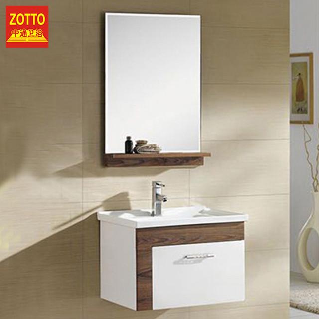 China Modern Basin Vanity Wholesale Alibaba - High low bathroom vanity
