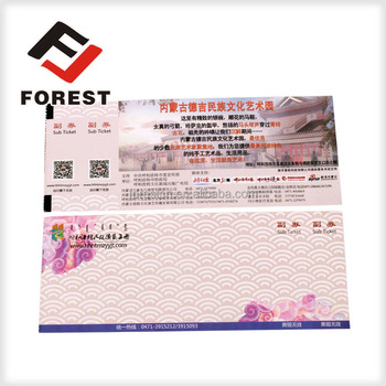 security gate ticket printing admission ticket anti faketickets