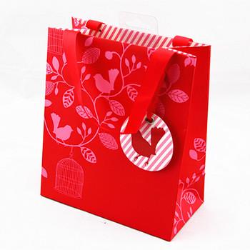 Custom Cool And Creative Paper Bag Design Paper Gift Bag Perfume