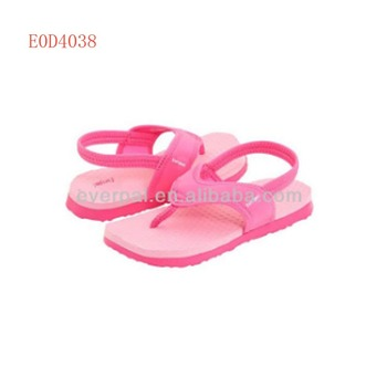 Baby Pink Kids Nude Beach Sandals For
