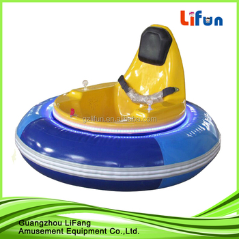Battery Coin Operated Inflatable Bumper Car Buy Battery Coin