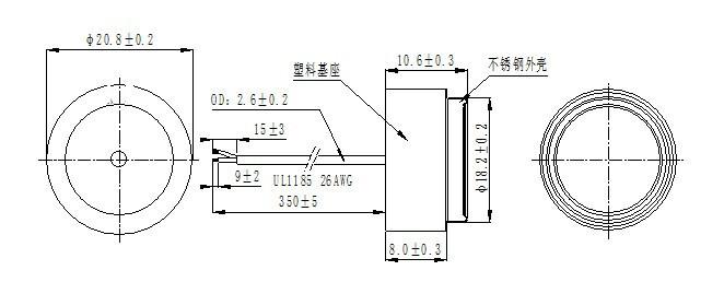 1mhz Ultrasonic Transducer Humidifier Circuit Buy Ultrasonic Transducer Transducer Ultrasonic 1mhz Ultrasonic Transducer Humidifier Circuit Product