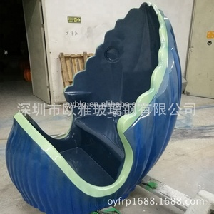 customized large fiberglass shell for hot sale