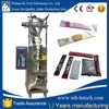 HT-150K back seal stick sugar packing /packaging machine
