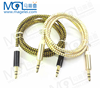 colorful gold head 3.5mm audio cable/aux cable for mobile phone/ speaker