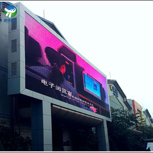 electronic large outdoor led signs from led screen company