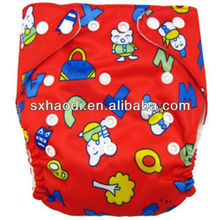 2013 Babyland Washable Sleepy Baby Cloth Diaper and sleepy baby diaper