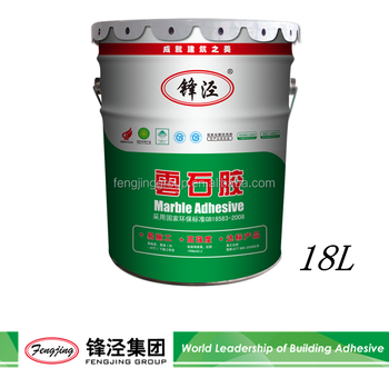 Best Price Granite Marble Glue From Factory - Buy Granite Marble  Glue,Granite Marble Glue From Factory,Best Price Granite Marble Glue  Product on