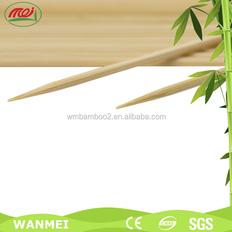 Dried bamboo seafood skewer
