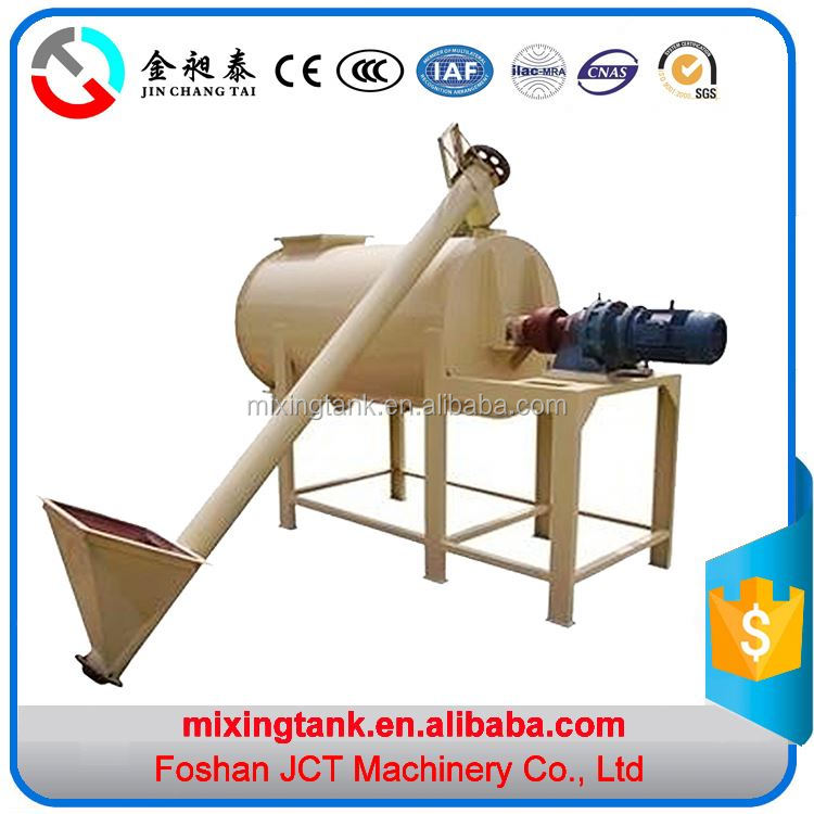 2016 mineral ores tank for putty powder,ceramics,chemicals powder