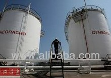 Russia M100 Fuel Oil, Russia M100 Fuel Oil Suppliers and
