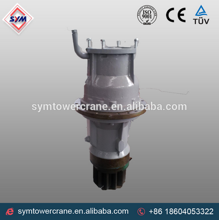 2: 1 ratio gearbox and slewing gear reducer for tower crane slewing reducer