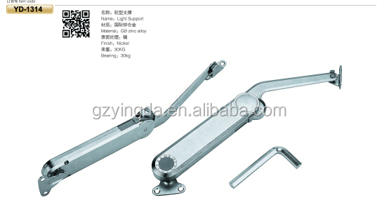 Hot Sale C Nickel Zinc Alloy LightLift Up Lid Stay For Cabinet Door Open To  Close