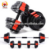 wholesale cheaper 50kg cement adjustable dumbell weights