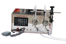 Small scale double head 5ml to unlimited magnetic pump perfume and edible oil filling machine