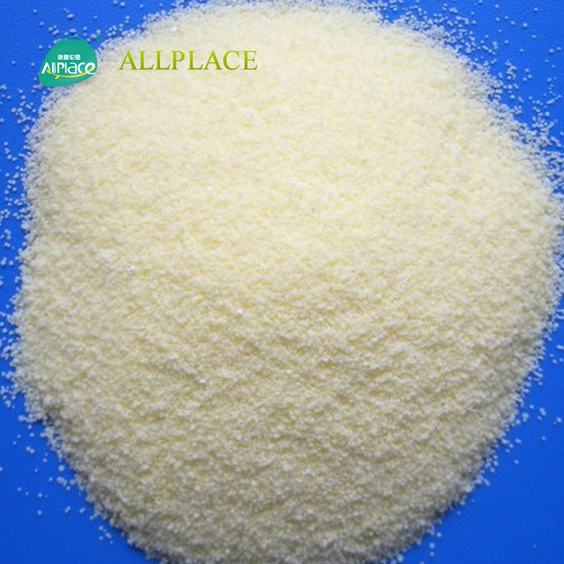 99% Purity UV CAS NO 119344-86-4  Photoinitiator 379