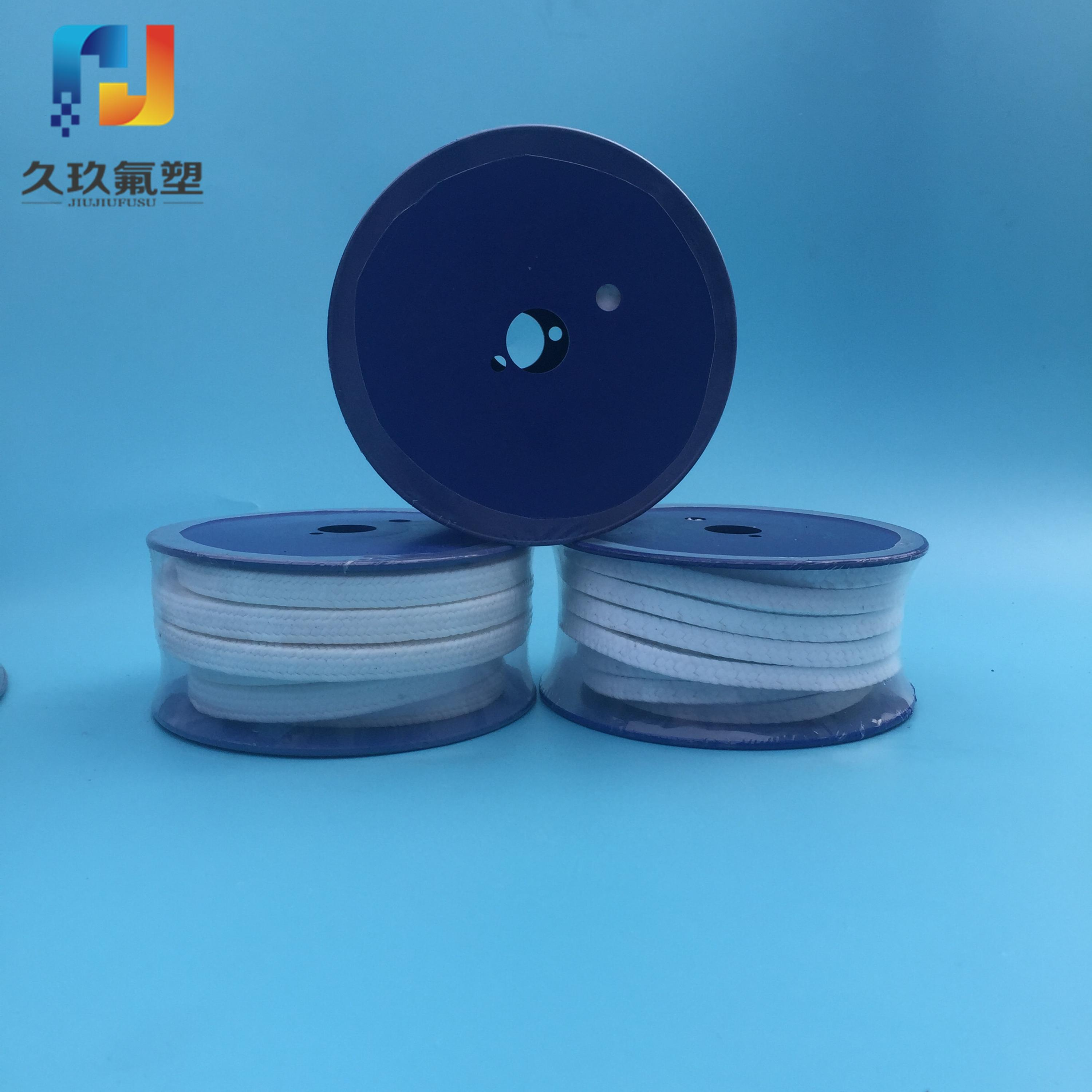 New design seal all chemicals with high quality