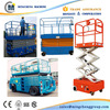 2 ton car lift equipment elevators car hydraulic table lift