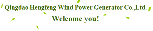 12 v/24 v tegangan output 600 w wind power generator turbin angin