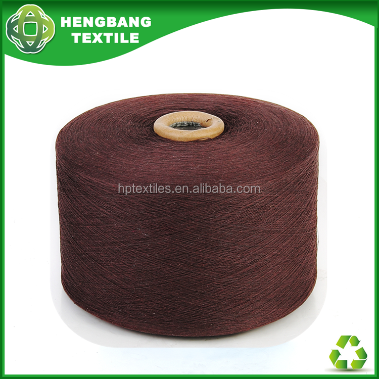 Manfacturer brown colour cotton apron knitting fabric yarn HB501 China