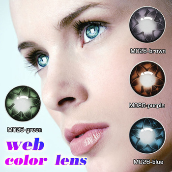 Full White Halloween Eye Contact Lenses Doll Eye Contacts - Buy ...